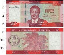 Изображение Банкноты Африка Либерия 50 долларов 2016  UNC