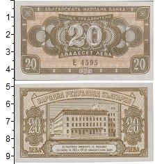 Изображение Банкноты Болгария 20 лев 1950  XF+