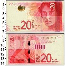 Изображение Банкноты Израиль 20 шекелей 2017  UNC