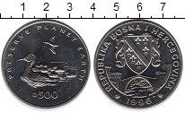 Изображение Монеты Европа Босния и Герцеговина 500 динар 1996 Медно-никель UNC-