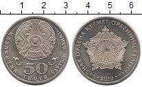 Изображение Монеты Казахстан 50 тенге 2010 Медно-никель UNC-