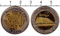 Изображение Монеты Украина 5 гривен 2006 Биметалл UNC