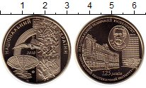 Изображение Монеты Украина 2 гривны 2010 Медно-никель UNC 125 лет Харьковский