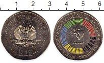 Изображение Монеты Папуа-Новая Гвинея 50 тоа 2015 Медно-никель UNC-