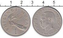Изображение Монеты Танзания 1 шиллинг 1966 Медно-никель XF-