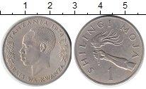 Изображение Монеты Африка Танзания 1 шиллинг 1974 Медно-никель XF-