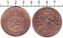 Изображение Монеты Северная Америка Куба 1 песо 1995 Медь UNC