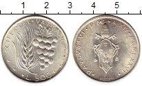 Изображение Монеты Европа Ватикан 500 лир 1976 Серебро UNC-