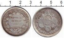 Изображение Монеты Южная Америка Боливия 50 сентаво 1895 Серебро XF-