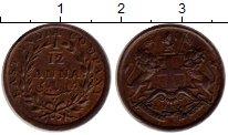 Изображение Монеты Азия Индия 1/12 анны 1835 Медь XF+