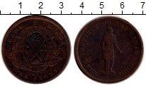 Изображение Монеты Канада 1 пенни 1857 Медь VF
