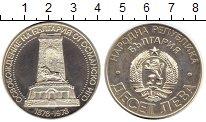 Изображение Монеты Болгария 10 лев 1978 Серебро Proof- 100-летие освобожден