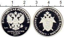 Изображение Монеты Россия 1 рубль 2017 Серебро Proof