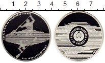 Изображение Монеты Беларусь 20 рублей 2016 Серебро Proof