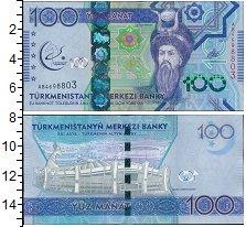Изображение Банкноты Туркменистан 100 манат 2017  UNC V Азиатские игры в з