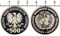 Изображение Монеты Польша 500 злотых 1985 Серебро Proof- 40 лет освобождения