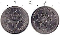 Изображение Мелочь Мадагаскар 2 франка 1965 Медно-никель UNC- Флора