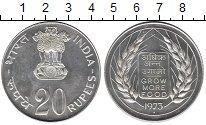 Изображение Монеты Индия 20 рупий 1973 Серебро UNC ФАО