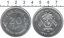 Изображение Монеты Азия Мальдивы 20 руфий 1977 Серебро UNC