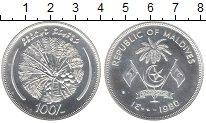 Изображение Монеты Мальдивы 100 руфий 1980 Серебро UNC ФАО