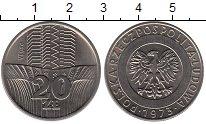 Изображение Монеты Польша 20 злотых 1973 Медно-никель UNC- Сельское хозяйство,к
