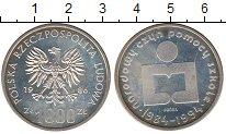 Изображение Монеты Польша 1000 злотых 1986 Серебро Proof- Помощь школе,Проба