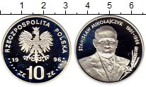 Изображение Монеты Польша 10 злотых 1996 Серебро Proof Станислав  Миколайчи
