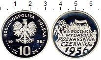Изображение Монеты Европа Польша 10 злотых 1996 Серебро Proof