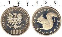 Изображение Монеты Польша 1000 злотых 1985 Серебро Proof Сохранение  животног