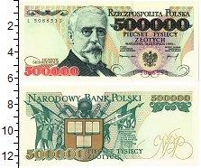 Изображение Банкноты Польша 500000 злотых 1993  UNC