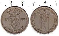 Изображение Монеты Норвегия 1 крона 1957 Медно-никель XF