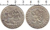 Изображение Монеты Чехословакия 100 крон 1948 Серебро UNC- 600-летия Карлова ун