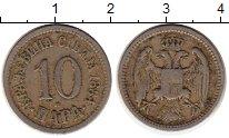 Изображение Монеты Сербия 10 пар 1884 Медно-никель XF