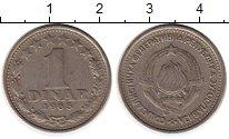 Изображение Монеты Югославия 1 динар 1965 Медно-никель XF