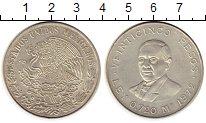 Изображение Монеты Мексика 25 песо 1972 Серебро XF