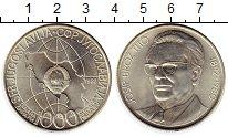 Изображение Монеты Югославия 1000 динар 1980 Серебро UNC-