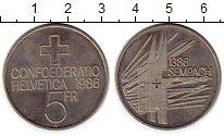 Изображение Монеты Европа Швейцария 5 франков 1986 Медно-никель UNC-