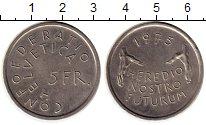 Изображение Монеты Швейцария 5 франков 1975 Медно-никель UNC-