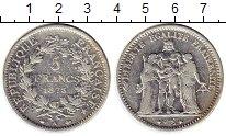 Изображение Монеты Франция 5 франков 1875 Серебро VF