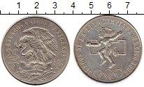 Изображение Монеты Мексика 25 песо 1968 Серебро XF