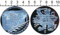 Изображение Монеты Европа Нидерланды Медаль 1944 Серебро Proof-