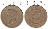 Изображение Монеты Филиппины 1 песо 1972 Медно-никель VF Хосе Рисаль