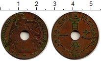 Изображение Монеты Индокитай 1 сантим 1922 Медно-никель XF-