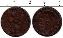 Изображение Монеты Европа Великобритания 1 фартинг 1925 Бронза XF-