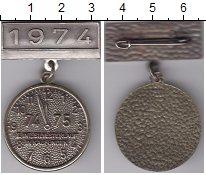 Изображение Монеты ФРГ медаль 1974  UNC-