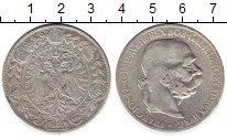 Изображение Монеты Европа Австрия 5 крон 1900 Серебро VF