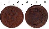 Изображение Монеты Россия 1730 – 1740 Анна Иоановна 1 деньга 1744 Медь VF