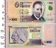 Изображение Банкноты Уругвай 100 песо 2015  UNC Эдуардо  Фабини - ур