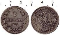 Изображение Монеты 1855 – 1881 Александр II 2 марки 1874 Серебро XF-