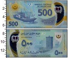 Изображение Банкноты Мавритания 500 угий 2017  UNC